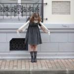 robe aubépine des villes